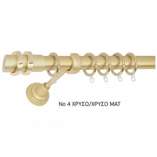 Κουρτινόξυλο Πτυσσόμενο Φ25 140-250εκ. No 4 Χρυσό Ματ/Χρυσό