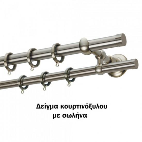 Κουρτινόξυλο Φ25 PR4017 Νίκελ ματ / Χρώμιο